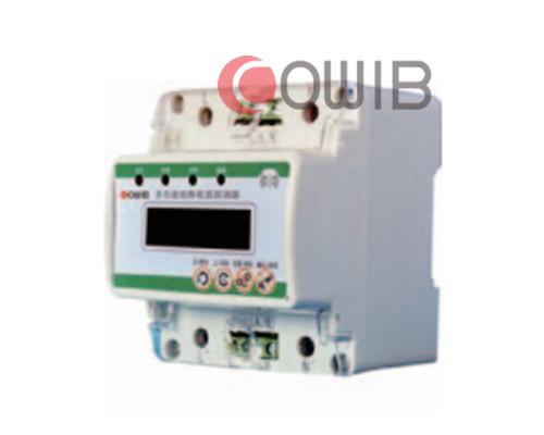 CODH11多功能故障电弧探测器