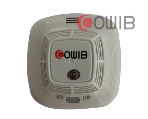 COYG20独立式光电烟感火灾探测报警器