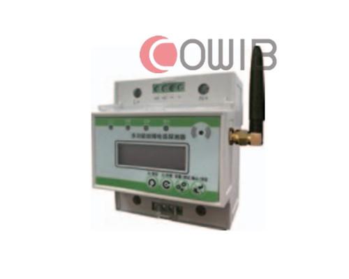CODH300多功能故障电弧探测器